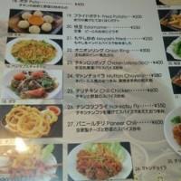 3回目の「Gourab Kitchen」さんディナー訪問でした。(茨城県石岡市)