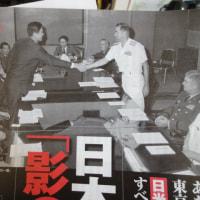 村木厚子事件では可視化と司法取引がアジェンダされていた【かれらのオーケストレーション(総合的な仕掛け)である】