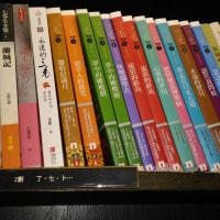 台北の書店にて