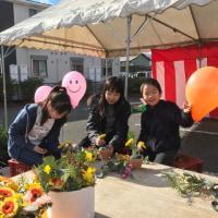 大井町産業祭り