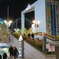 2017.2.14ノア後楽園大会観戦記