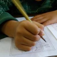 日本習字灘町教室 正しい鉛筆の持ち方