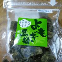 屋久島のお土産