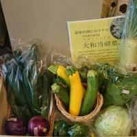 日替わりマルシェ「奈良朝市の野菜」入荷♪