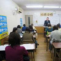 高校受験対策講演会を行いました!!