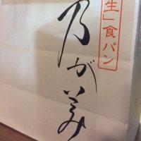 Nogami
