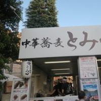 大つけ麺博 2016@新宿 大久保公園 「第四陣」