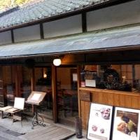 12/2 豚味噌鍋