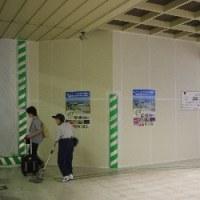 新潟駅 新3,4,5番線が姿を現す?!