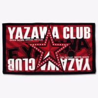 YAZAWA CLUB会員限定商品発売のお知らせ(4/1〜)