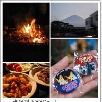 鳴沢村でBBQ~っ!~今年の短い夏休み~