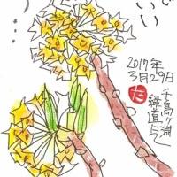 3月29日 スケッチ会 千鳥ヶ淵公園