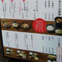 自転車の 自転車 パンク 修理代 相場 : 早稲田大・立教大 合同ピアノ ...