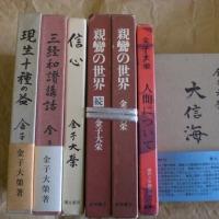 「3日・古本屋」北九州市八幡西区黒崎の古本屋・藤井書店