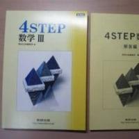 �����ʡ����ͽ�  4STEP ����? �̺����åȡ�15000�ߤ��