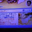 7/17・・・ZIP!de ポン!プレゼント