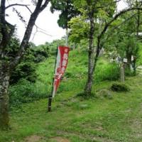 地図クびわ検【1618】号