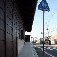 日本の美をつたえたいー鎌倉設計工房の仕事 272