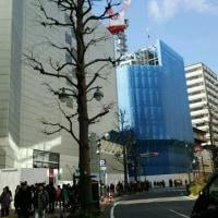 渋谷は変わる あなたは?