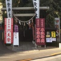 田無神社は例大祭