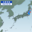 地震@福島県沖