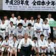 全日本少年少女合気道錬成大会 平成29年7月15日~16日
