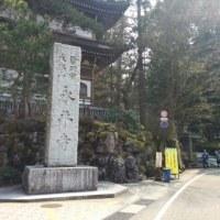 関西北陸旅行