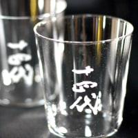 ◆酒器◆山形県・高木酒造 十四代 うすはりグラス 5勺 2脚 + 木箱 セット