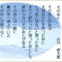 ☆☆☆5月東京地区企業健診アルバイト情報☆☆☆
