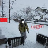 気象予報士を目指しての第一歩(案)
