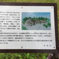 宇陀松山城