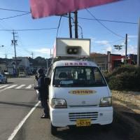 武芸川町へ宣伝に・・・・・都市計画税・・・