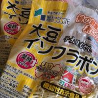 大豆モヤシ