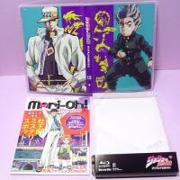 ジョジョの奇妙な冒険 ダイヤモンドは砕けない Vol.12 Blu-ray&DVD発売中ゥゥゥゥ!!