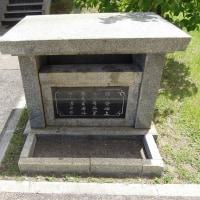 2016年小笠原村硫黄島慰霊墓参(187)天山慰霊碑敷地内にある石の台