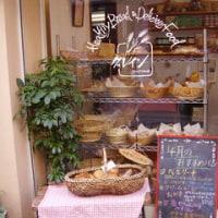 グレイン~無添加・国内産小麦使用のおいしいパン屋~