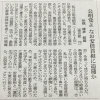 昨日は文京、今日は中野。