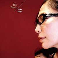 今夜の一曲。Max Roach & Hasaan Ibn Ali - Almost Like Me