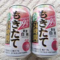 アサヒビール(株) アサヒもぎたて期間限定新鮮白桃