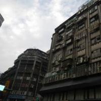 2016 ㉔台湾旅行(2016.11.25~28) 4/4