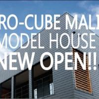 いよいよ明日からモデルハウスオープンです