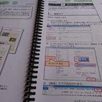 一週抜いて(^^;の勉強?