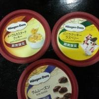 限定アイスクリーム