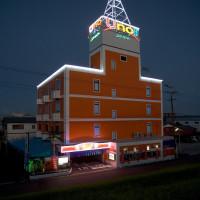 宮崎市 ファッションホテル/ UNO II リバーサイド