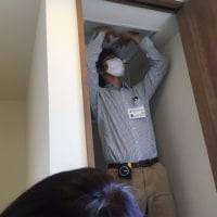 清水区由比で木造長期優良住宅の社内検査をしました!