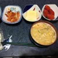 八日目の朝昼晩飯