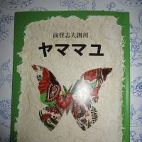 歌集『ラビッツ・ムーン』批評会