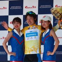 ツールド熊野 第1ステージ