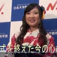 祝☆ 有安杏果、大学卒業~!!!