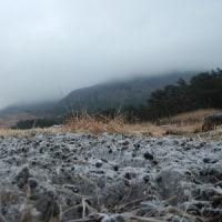 1月10日(火)のえびの高原